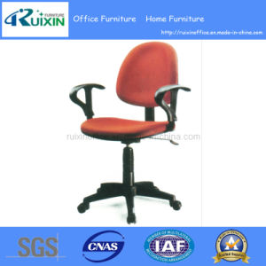 Executive Chair with Armrest Gaslift (RX-C605)