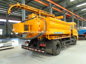 (CXY5164GQX) Combine Sewage Suction Sanitation Truck