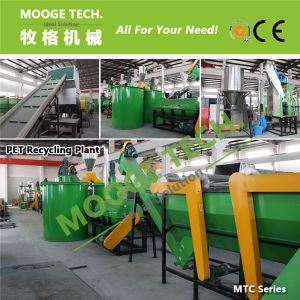 Mooge Brand Pet Bottle Recycling Machine (MT Series) pictures & photos