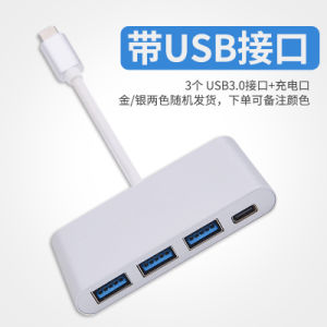 Type C to USB2.0 USB3.0 VGA HDMI Multi-Use USB Type-C Hub Type C Adapter pictures & photos