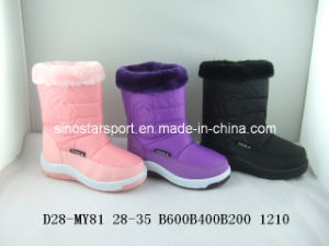 Girl Fashion New Warm Snow Boots (HLSB34)