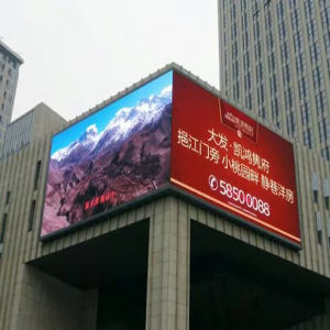 P10 DIP Full Color Outdoor LED Module pictures & photos
