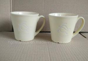 Laser Engraved Mug, Coffee Mug pictures & photos