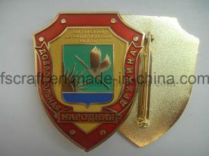 German Type Safety Pin Badge