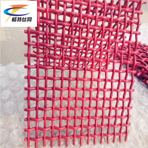 Anping Hebei Crimped Wire Mesh pictures & photos
