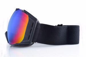 Discount Reflective Low Light Ski Goggles Snowboarding Eyewear  sc 1 st  Xiamen MG Sports Products Co. Ltd. & China Discount Reflective Low Light Ski Goggles Snowboarding ... azcodes.com