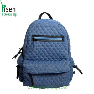 Functionable Quilted Laptop Backpack Bag (YSBP03-067) pictures & photos