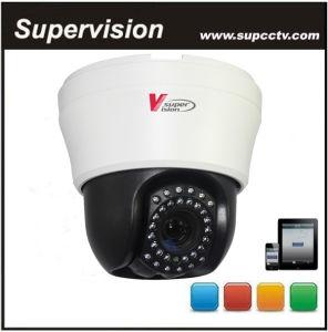 Supervision Security CCTV 100X 480tvl 256 Preset 3.8-38mm Indoor IR PTZ Speed Dome Camera (SV-PTZ201)