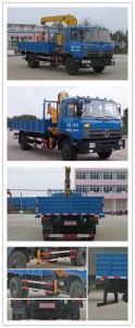 5 Ton Truck Crane pictures & photos