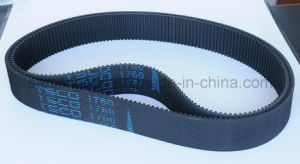 Teeth-Wedge Belt for Chinese Flour Milling Machines