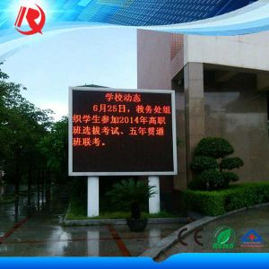 High Brightness Clear Red Small Outdoor LED Screen pictures & photos