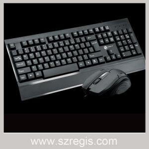USB Laptop Desktop Computer Keyboard Mouse Business Set pictures & photos