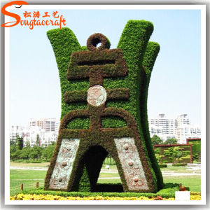Best Sell Decorative Artificial Ornamental Topiary Plants pictures & photos