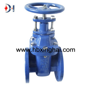 Metal Seated Gate Valve BS5150