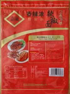 Food Plastic Packaging Bags with Zipper pictures & photos