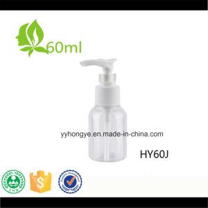 Hot Sale Duckbill Pump Bottle/Buckle Emulsion Pump Bottle pictures & photos