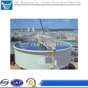 China Energy Saving Mining Thickener Tank Nxz24 pictures & photos