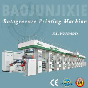Computer Rotogravure Printing Machine, with High Speed 250m/Min