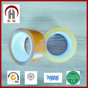2017 Self Adhesive Low Noise BOPP Packing Tape pictures & photos