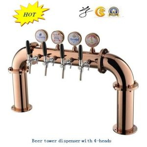 Arch Beer Tower for Dispenser Beer with 4 Heads pictures & photos