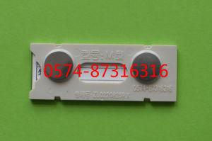 Type M 8*3cm Magnetic Material Card Storage Card Warehouse Card with Numbers pictures & photos