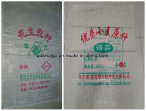 China Made Transparent PP Woven Bag for Packing Seed pictures & photos