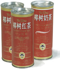 Coconut Palm Milk Drink