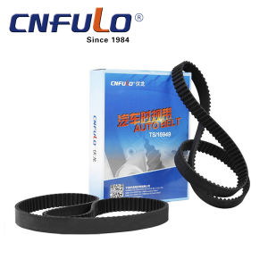 Auto Timing Belt, Drive Belt for Nissan pictures & photos