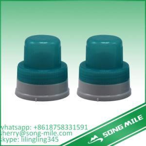 PP Cap for Cosmetic Bottle, Plastic Flip Top Cap pictures & photos