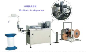 Double Wire Forming Machine (WH-2003)