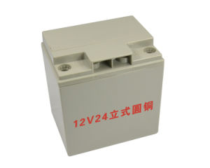 Solar Energy Storage Series Battery Box