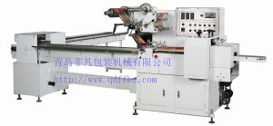 Biscuit End Seal Packaging Machine pictures & photos