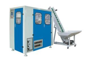 Automatic Blow Molding Machine (CM-A6) pictures & photos