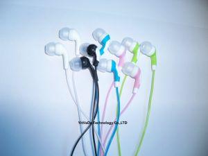 Super Bass Headphone