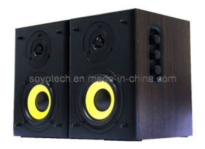 2.4GHz Home Theater Surround Wireless Speakers pictures & photos