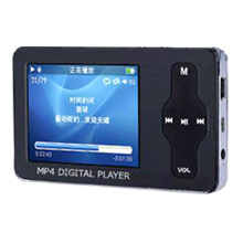 MP3 ( MP4 Player )