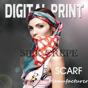 Ladies′ Fashion Silk Chiffon Scarf Digital Printed Scarf (X1010) pictures & photos