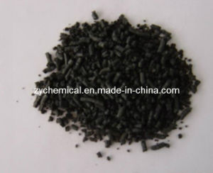 Huminrich / Sodium Humate for Dye Chemical, Poultry & Stock Farming, Plant pictures & photos