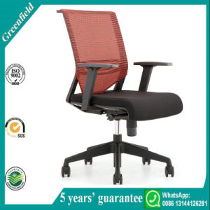 Red Office Chairs Back Mesh