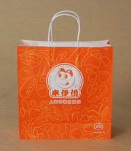 White Kraft Paper Bag (HPSB-0154)
