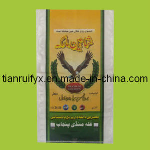 High Quality 25kg Practical Rice Bag (KR121) pictures & photos