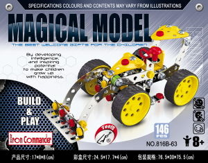 Metal Die Cast Toy Construction Machinery