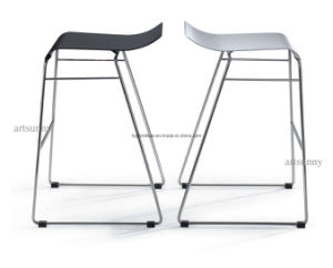 Bar Stools (BY32)