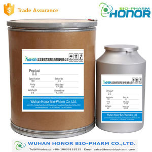 Hot Sale Pharmaceutical Raw Materials Meclizine Dihydrochloride 1104-22-9 Chemical pictures & photos
