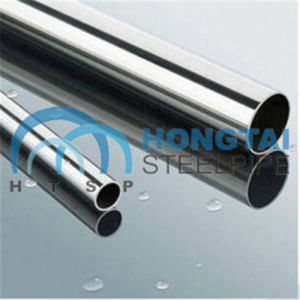 Top Cold Drawing En10305 E235 Seamless Steel Pipe pictures & photos