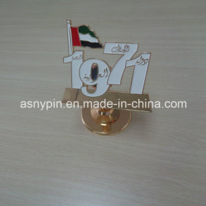 Hotsale UAE National Day Gold Metal Stand 1971 with Flag Design Trophy for National Day Decoration pictures & photos