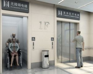 Huge Capacity Lift Hospital Patient Elevator for Disable People with Competitive Price pictures & photos