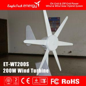 200W Solar Hybrid Streetlight Wind Driven Generator Wind Mill Wind Generator Turbine