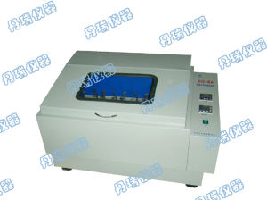 Laboratory Gas Bath Shaker LCD