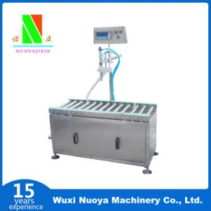 Large Dose Filling Machine for Chemicals pictures & photos